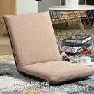懶人沙發床上可折疊靠背椅榻榻米單人飄窗椅日式無腿椅餵奶椅子 【快速出貨】