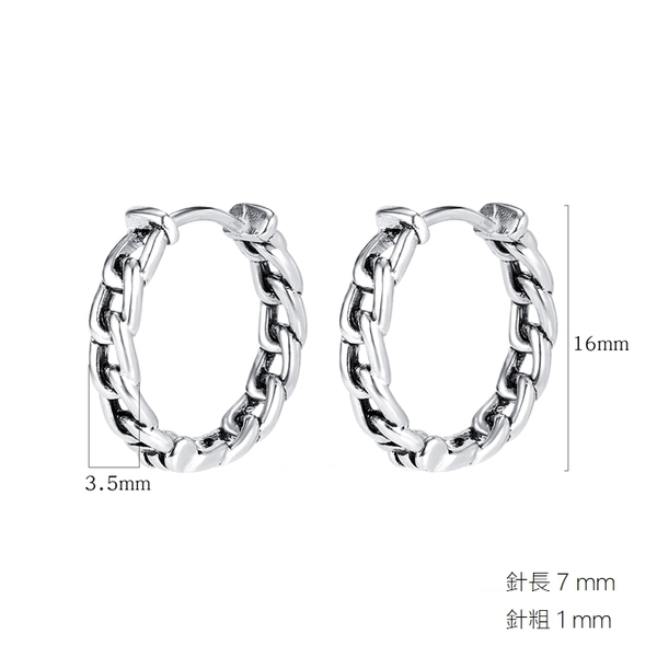 316L醫療鋼 個性復古 繩索編織 耳環耳圈扣-銀 防抗過敏 單支販售