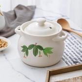 砂鍋家用陶瓷煲湯鍋明火耐高溫燃氣小號瓦罐煲燉鍋湯鍋煤氣灶專用 聖誕交換禮物