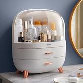 化妝品收納盒透明防塵桌面口紅梳妝台化妝刷子收納架護膚品置物架 「快速出貨」