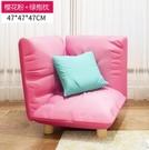 懶人沙發榻榻米簡約現代單人小沙發簡易客廳地板沙發椅布藝5(主圖款櫻花粉 綠抱枕)