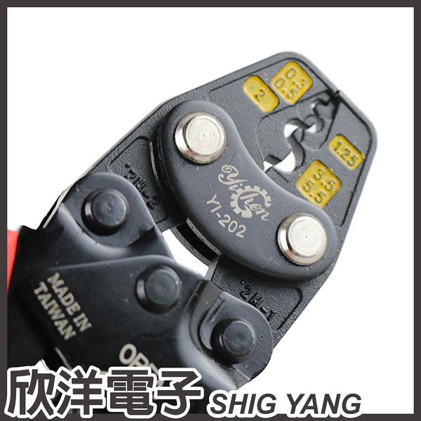 YiChen Y.O裸端端子省力棘輪壓著鉗(YI-202) 0.3-5.5mm²/台灣製造/MIT