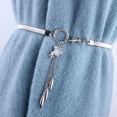 【黑色星期五】流蘇金屬腰鍊彈力鬆緊女士百搭時尚鑲鑚裝飾連身裙韓國細腰帶銀色