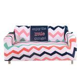 沙發套全包全蓋客廳沙發罩沙發巾四季通用現代組合皮沙發墊