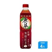 原萃錫蘭無糖紅茶580mlx4【愛買】