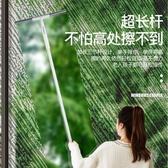 玻璃刮 擦玻璃神器家用高樓窗戶清潔器雙面擦高層清洗工具刮水器刮刀刮子