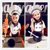 兒童廚師服套裝小廚師烘焙男童女童廚師帽幼兒園演出服角色扮演服「錢夫人小鋪」