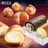 【亞尼克】經典生乳捲+雙捲禮盒(原味+黑魔粒) 送地瓜千層酥6入禮盒