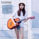 新款38寸吉他民謠吉他初學者吉他新手入門練習琴男女學生jita樂器 TA7173【極致男人】