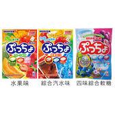 UHA 味覺 普超軟糖(1包入) 水果味/綜合汽水味/四味綜合軟糖 3款可選【小三美日】