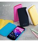 ※超值2入組※VOIA LG Nexus 5 D821 繽紛側翻皮套