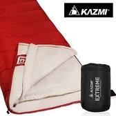 丹大戶外【KAZMI】可拼接保暖睡袋(紅色) K7T3M002 登山活動/保暖透氣/吸濕速乾