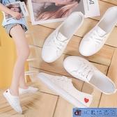 淺口小白鞋女2020年新款夏季透氣薄款百搭帆布鞋平底網紅學生單鞋 8號店