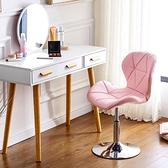 化妝凳ins 北歐網紅梳妝台凳子椅子女生可愛臥室現代簡約公主少女 NMS名購居家