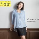 氣質襯衫--慵懶夏日氣息柳葉皺褶紗五分寬袖方領V型開襟上衣(藍XL-5L)-I85眼圈熊中大尺碼◎