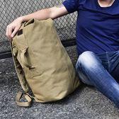 新品雙肩包男士背包帆布包大容量水桶包戶外旅行包運動多功能男包【快速出貨】