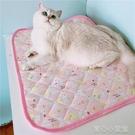 寵物涼墊 涼感面料寵物墊子貓咪冰絲涼席狗狗降溫涼爽窩墊【快速出貨】