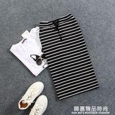 2018夏季新款黑白條紋休閒口袋中長包臀鉛筆一步半身裙子女士