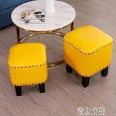 沙發凳美式皮墩子沙發凳茶幾凳小板凳皮凳子時尚創意家用客廳換鞋凳矮凳YYJ 青山市集