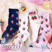 四季可穿~大童大人-學院風草莓花邊百搭學生襪-2款(P12013)★水娃娃時尚童裝★