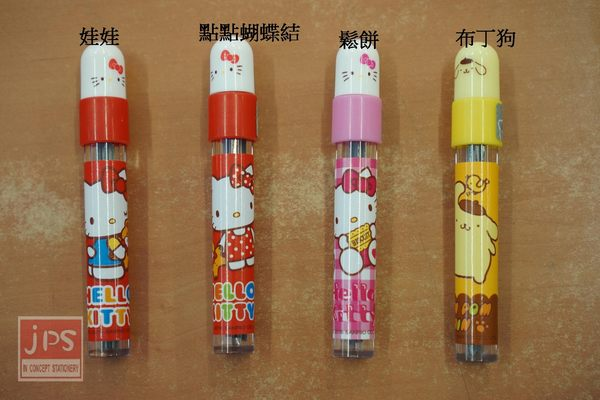 Hello Kitty 布丁狗 0.5mm HB 圓鉛芯筒 筆芯 (鬆餅&點點蝴蝶結&娃娃&布丁狗)