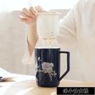 泡茶杯茶杯陶瓷過濾杯帶蓋 泡茶杯子家用杯 大容量辦公室會議水杯馬克杯