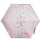 迪士尼 Disney TSUMTSUM 疊疊樂 角色大集合 粉色 摺疊傘 TOYeGO 玩具e哥