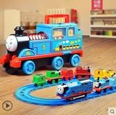 聲光收納車小火車軌道套裝兒童電動益智男女孩玩具合金汽車3-6歲新年禮物 韓國時尚週