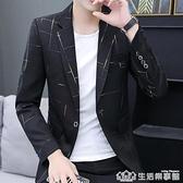 男士西服韓版潮修身春季休閒帥氣上衣外套潮流一套男裝小西裝套裝 樂事館品