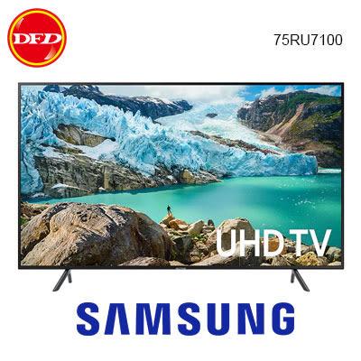 2019 SAMSUNG 三星 75RU7100 4K 電視 75吋 4K 智慧連網液晶電視 送北區精緻桌裝 加送副廠遙控器