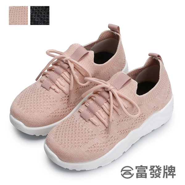 【富發牌】幻彩輕時尚兒童運動休閒鞋-黑灰/粉 33CV16