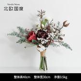 新娘禮慶裝飾擺件北歐ins風手捧花仿真花束【不二雜貨】