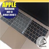 【Ezstick】APPLE MacBook AIR 13 A1932 2018年 奈米銀抗菌TPU 鍵盤保護膜 鍵盤膜