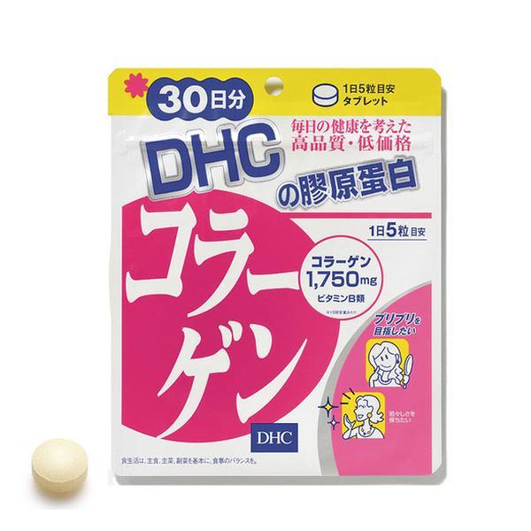 DHC膠原蛋白(30日份)