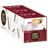 雀巢 義式濃縮咖啡膠囊 (Espresso)(3盒/條入)