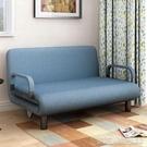 沙發床新款沙發床可折疊多功能客廳書房兩用單人雙人簡易現代小戶型 【快速出貨】