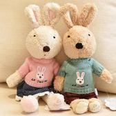 毛絨公仔 可愛兔公仔毛絨玩具情侶兔玩具小兔子玩偶寶寶安撫超萌布娃娃女生【母親節禮物特惠】