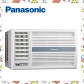 ※國際Panasonic※單冷左吹窗型冷氣*適用2-3坪 CW-N22SL2(含基本安裝+舊機回收)