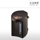象印【CV-GB30】電熱水瓶 3公升 快速煮沸 五段保溫 五段定時 防止空燒