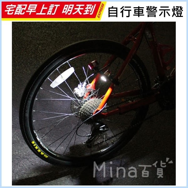 ✿mina百貨✿ 6LED燈 車前燈 前燈 車頭燈 自行車 腳踏車 頭燈 手電筒 自行車燈【H042】