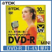 TDK 8公分 MINI DVD-R 1-4X 超硬抗UV 單片盒裝 光碟 DVD 日本製造