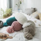 玩偶創意針織粗毛線抱枕北歐編織糖果靠墊【不二雜貨】
