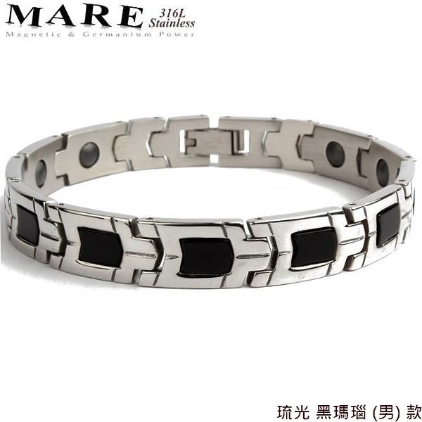 【MARE-316L白鋼】系列:琉光 (黑瑪瑙) 款