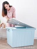 特大號加厚收納箱塑料家用衣服整理箱清倉超大容量 YYJ 【快速出貨】