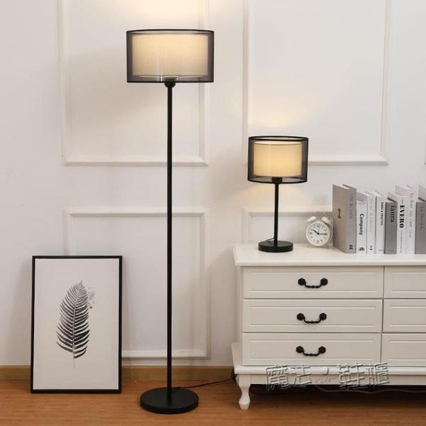 落地燈ins北歐創意個性簡約現代臥室床頭客廳沙發遙控LED立式臺燈 ATF 夏季新品