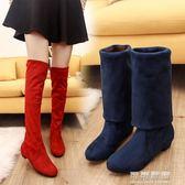 春秋長靴女過膝彈力顯瘦平底學生韓版布面粗跟中跟馬靴女長筒靴冬 可可鞋櫃