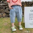 兒童牛仔短褲夏季男寶寶夏裝男童褲子夏天外穿小童七分褲薄款洋氣 一米陽光