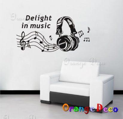 壁貼【橘果設計】Music DIY組合壁貼/牆貼/壁紙/客廳臥室浴室幼稚園室內設計裝潢