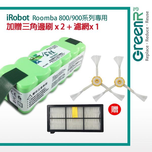 iRobot Roomba 掃地機器人 870 880 專用-高容量動力鋰電池《5200mAh》全球前三大電池芯