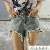 短褲 韓版時尚毛邊高腰牛仔短褲